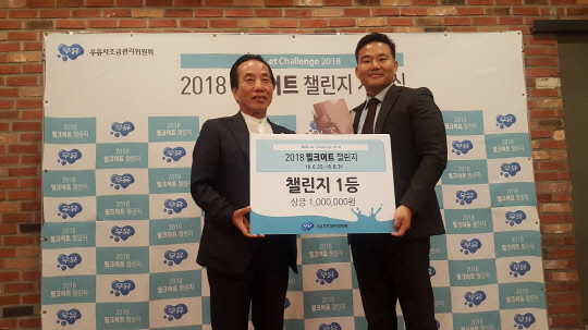 '2018 밀크어트 챌린지 시상식' 성료 … '체중 23kg 감량' 김현철 씨 우승
